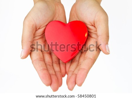My heart on the palm - love symbol - stock photo