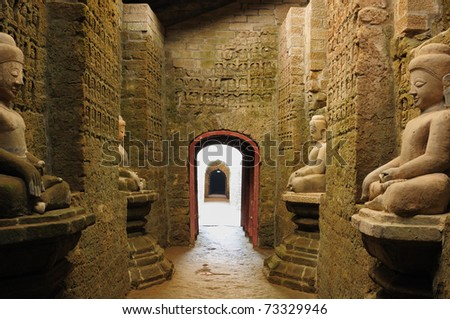 Myanmar (Burma), Mrauk U temples. Kothaung Temple - one of the Mrauk U highlights. Built in 1553 by King Minbuns, to outdo his pop's Shittaung by 10000 images, much of it was found in fragments. - stock photo