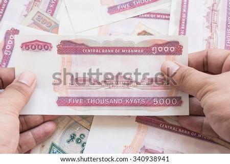 Myanmar kyat banknote - stock photo