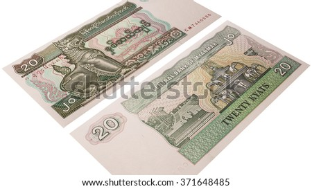 Myanmar money isolated on a white background