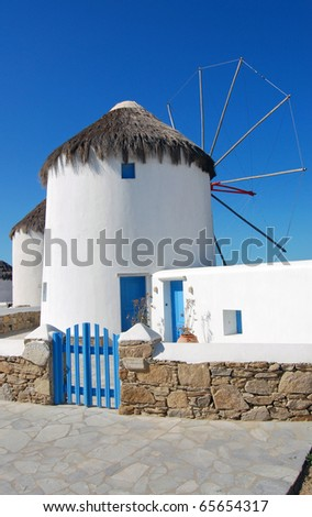 Mykonos - Gated Windmill - stock photo