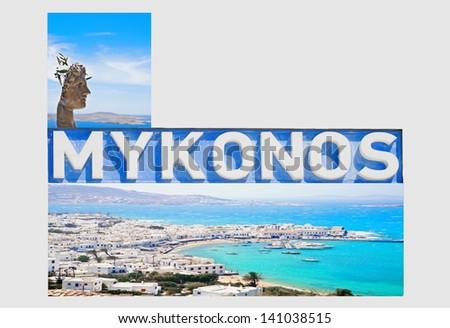 Mykonos Greece - stock photo