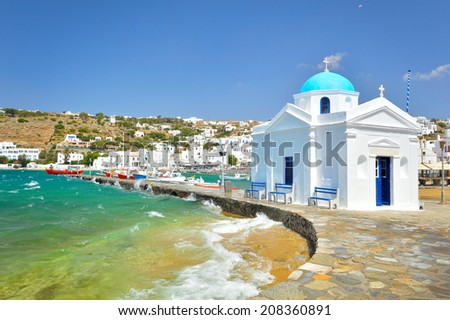 Mykonos island Chora old port and Agios Nikolaos church (St. Nicholas), Cyclades archipelago, Greece - stock photo