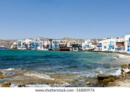 Mykonos Island seaside little vevice - stock photo