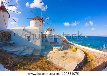 Mykonos Windmills with their bases Mykonos island Greece Cyclades - stock photo