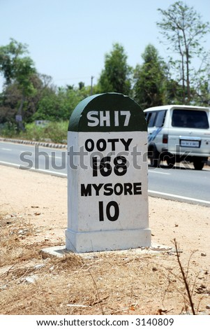 Mysore, State Highway No 17 - stock photo
