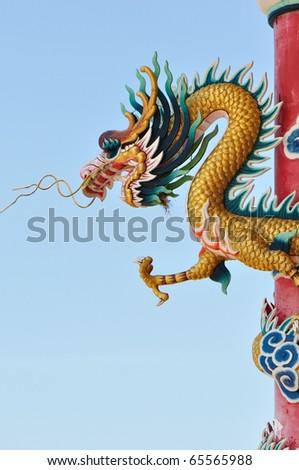 Myth Dragon - stock photo