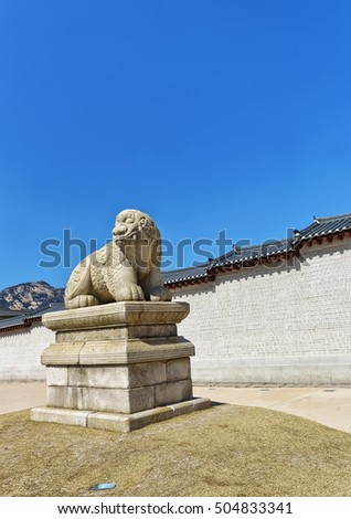 Mythological lion Haechi statue near the entrance gate to Gyeongbokgung Palace in Seoul, South Korea