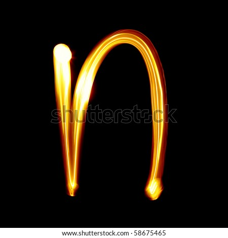 N - Created by light alphabet - lower case character - stock photo