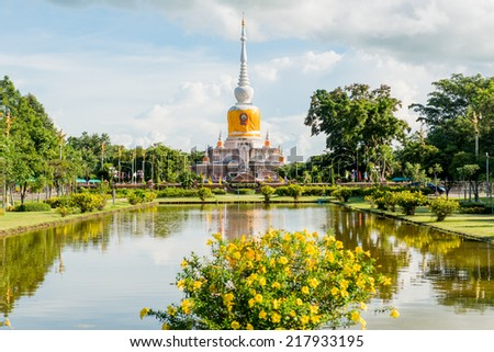 Na Dun pagoda at Maha Sarakham province, Thailand - stock photo