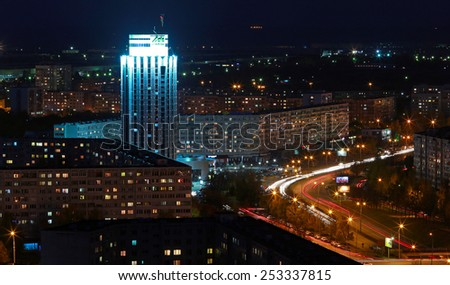 Naberezhnye Chelny, Russia - October 7, 2014: cityscape view from the roof of a skyscraper at night city of Naberezhnye Chelny