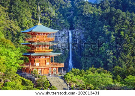 Nachi, Japan at Nachi Taisha Shrine Pagoda and waterfall. - stock photo