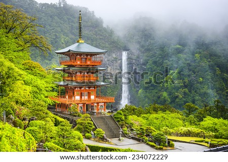Nachi, Japan at the pagoda of Seigantoji and Nachi no Taki waterfall. - stock photo