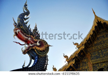 Naga at Temple's stairs (Wat Rong Sua Ten)