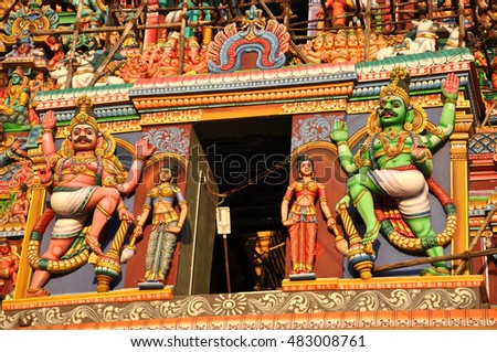 Nageswaraswamy Temple is a Hindu temple dedicated to the lord Shiva, located in the town of Kumbakonam, India.