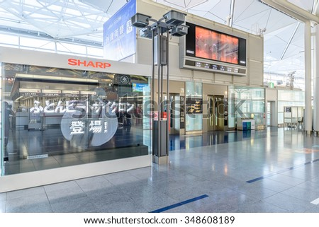 NAGOYA JAPAN - DEC 7, 2015: Central Japan International Airport Centrair arrival hall. Central Japan airport is an airport on an artificial island in Ise Bay Aichi.
