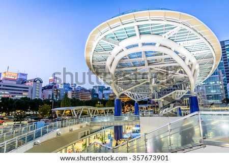 NAGOYA, JAPAN - DEC 25: Oasis 21 in Nagoya, Japan on DEC 25, 2015. A shopping complex nearby Nagoya Tower, its large oval glass roof structure floats above ground level