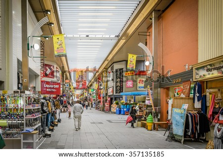 NAGOYA, JAPAN - DEC 25, 2015: Osu shopping arcade in Nagoya.
