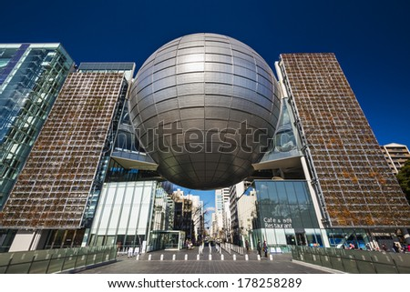 NAGOYA, JAPAN - JANUARY 29, 2013: The Nagoya City Science Museum. The planetarium is among the largest in the country.