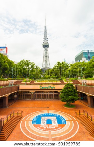 Nagoya, Japan - July 3, 2015: An underground shopping mall, Central Park, with red brick floor at the base of the high Nagoya TV Tower at Hisaya Odori Park in Japan