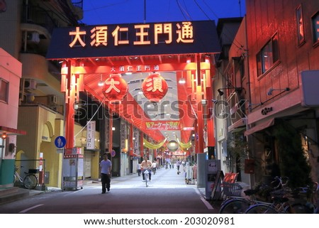 NAGOYA JAPAN - 31 MAY, 2014:Unidentified people shop at Osu Kannon Shopping arcade. Osu Kannon arcade is a poplar shopping area located next to Osu Kannon temple.