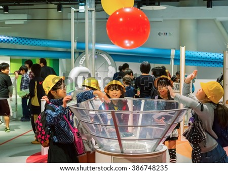 NAGOYA, JAPAN - NOVEMBER 18, 2015: Nagoya City Science Museum houses the largest planetarium in the world, it portrays life sciences and general science with a variety of hands-on exhibits - stock photo