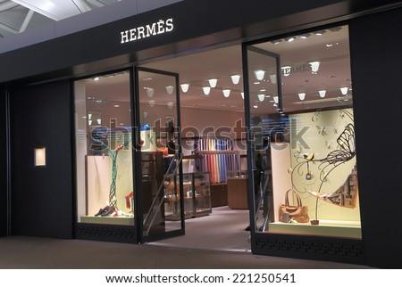hermes stock photos images pictures shutterstock. Black Bedroom Furniture Sets. Home Design Ideas