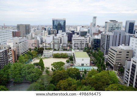 Nagoya, Japan - SEPTEMBER 26, 2016 : photo Nagoya cityscape view from Nagoya kanko hotel
