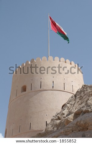 Nakhal Fort - stock photo