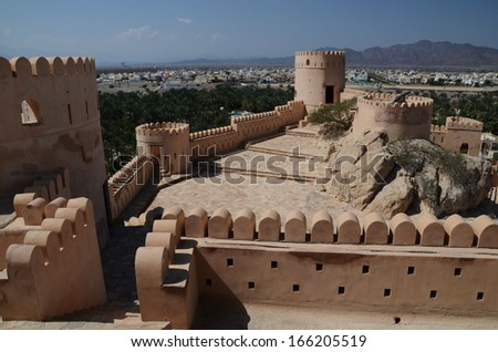 Nakhal Fort in Oman, Arabia - stock photo