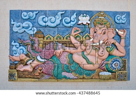 Nakhon Nayok, THAILAND - JUNE 11,2016 :Sculpture wall Ganesha , at Ganesha Park.