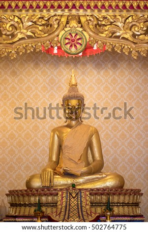 Nakhon Phanom, Thailand - OCT 22,2016: Wat Phra In Pang is the sacred area in the Center of Nakhon Phanom province, northeastern Thailand.