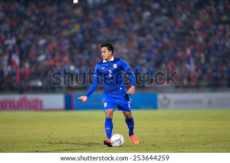 NAKHON RATCHASIMA THA-Feb07:Peerapat Notchaiya of Thailand reacts during the 43rd King's cup match between Thailand and Korea Rep at Nakhon Ratchasima stadium on February07,2015 in Thailand - stock photo