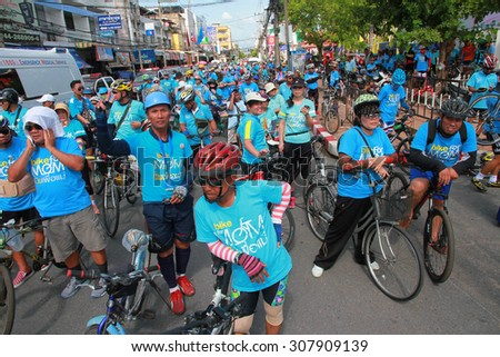 "Nakhon Ratchasima,THAILAND, AUG 16-2015 : This event is ""Bike for mom "" from Thailand. Bike for mom event show respected to Queen and make Thailand's cyclists set record for world's biggest bike ride"