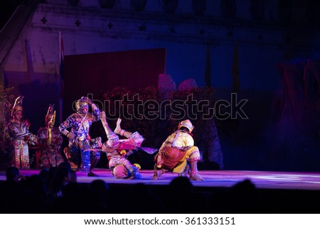 Nakhon Ratchasima, Thailand - December 29, 2015: The pantomime (KHON) travel pantomime festival in Nakhon Ratchasima.