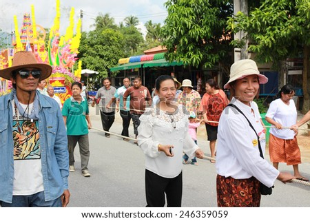 "NaKhon Si Thammarat, THAILAND - OCT 9: Unidentified people participate at the parade in""Chak Phra Festival""a traditional buddhist festival on October 31, 2014 NaKhon Si Thammarat,Southern of Thailand."