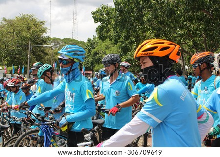 NAKHONSAWAN AUGUST 16 - Unidentified Cyclist in prepared for -Bike for mom event-, event show respected to Queen of Thailand by the participant cycling, on August 16, 2015, Nakhonsawan, Thailand-.