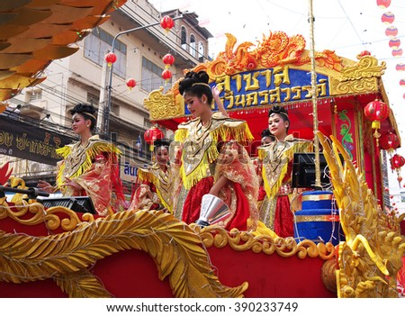 NAKHONSAWAN/THAILAND-FEBRUARY 11, 2016: Procession of Chinese New Year Festival at hundred anniversary year in the city. Angel Dance Show.