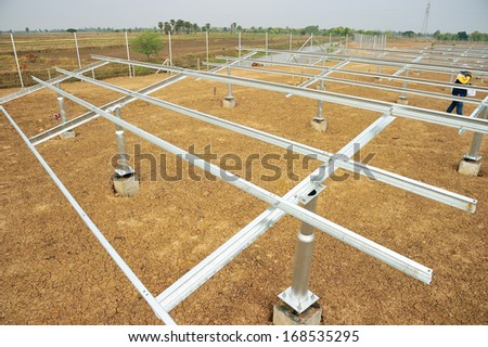 Shot Put Ring Field Chalk Lines Stock Photo 77060155 ...