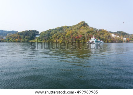 Nami island, South Korea - October 20: Tourists arrived in Nami Island by a ferry on October 20, 2015.