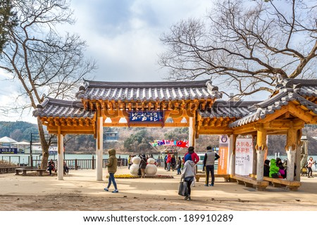NAMISEOM - MARCH 06: The gate in front of Nami Island March 06, 2014 in Chuncheon, South Korea. - stock photo