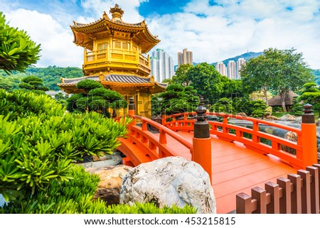 Nan Lian Garden is a government public park situated at Diamond hill MTR station must see ,Kowloon,Hong Kong - stock photo