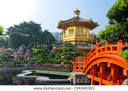 Nan Lian Garden,This is a government public park,situated at Diamond hill,Kowloon,Hong Kong - stock photo