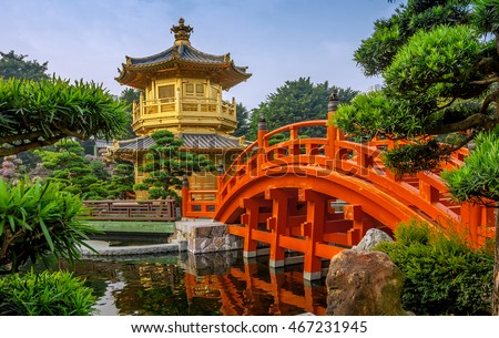 Nan Lian Garden,This is a government public park,situated at Diamond hill,Kowloon,Hong Kong