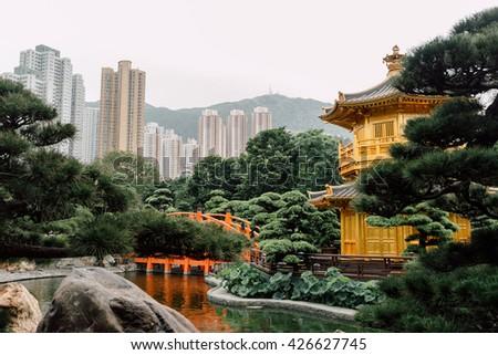 Nan ling garden 3 - stock photo