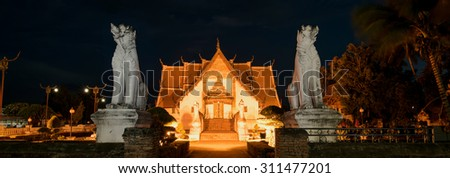 Nan province, Thailand : 24 Aug 2015 - Wat Phumin is a unique thai traditional temple with Lanna style (northen of thailand).  - stock photo