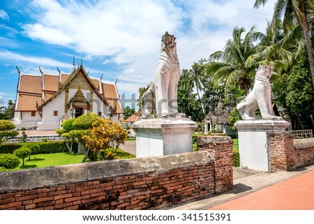 Nan province, Thailand : 25 Oct 2015 - Wat Phumin is a unique thai traditional temple with Lanna style (northen of thailand). - stock photo