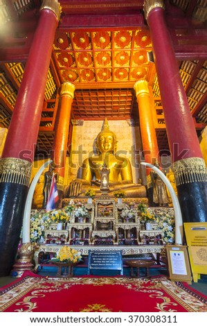 Nan, Thailand- October 14,2015: interior of Wat Chang Kham, the royal-grade monastery, located in the heart of Nan City, constructed in 1426.
