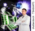 nanotechnology allow to transform a solar energy for needs of mankind - stock photo
