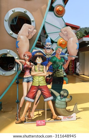 Nantou, Taiwan- May 25, 2013: One Piece show in Formosan Aboriginal Culture Village, Taiwan.
